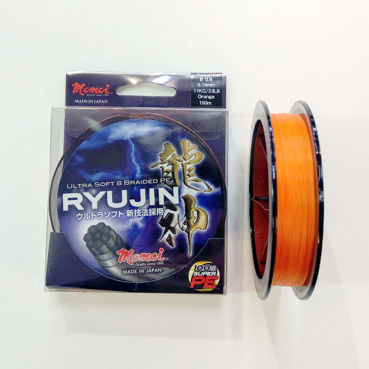 Momoi Ryujin (orange) - 150m